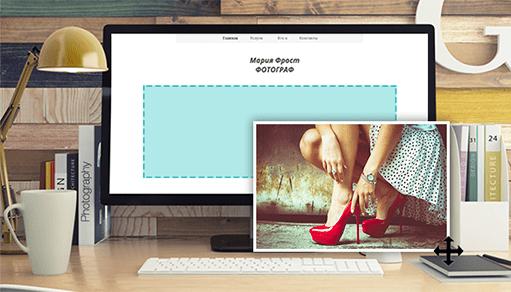 Дизайн сайта wix