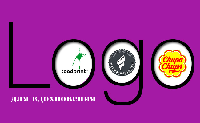 Logo-Inspiration-final