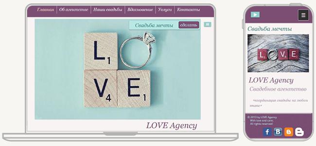Исходная и мобильная версия сайта Love Agency