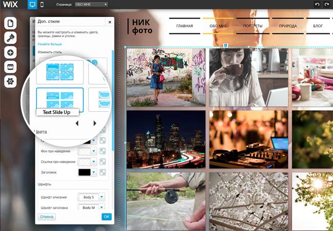 Текстовое описание изображений в галерее Grid