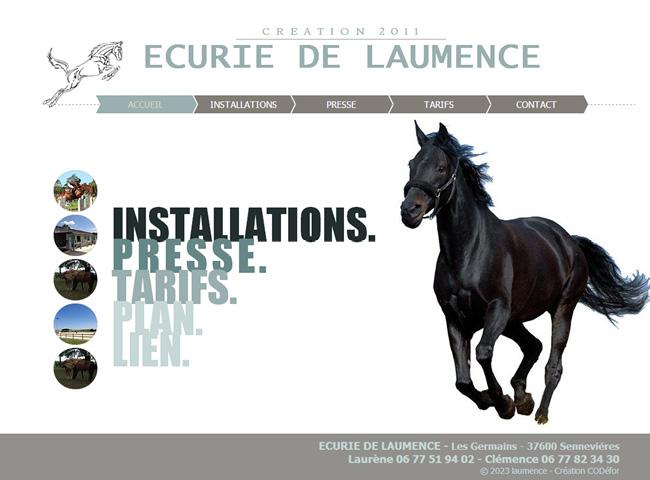 Школа верховой езды Ecurie de Laurence