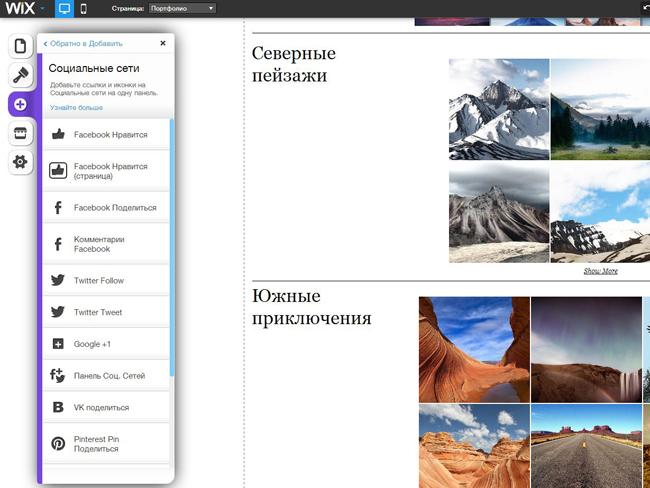 Кнопки «Поделиться» в Facebook и ВКонтакте