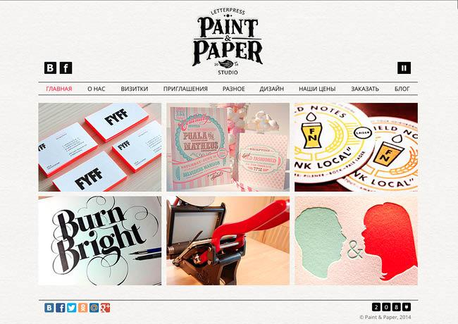 """Сайт студии высокой печати """"Paint & Paper"""""""