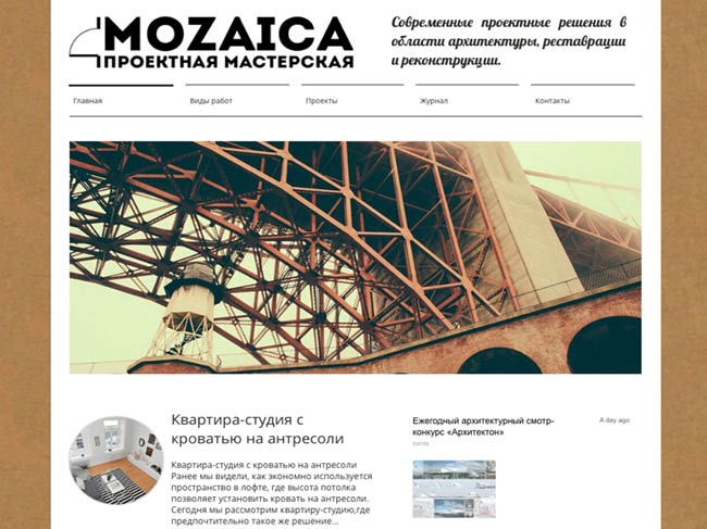 Проектная мастерская Mozaica