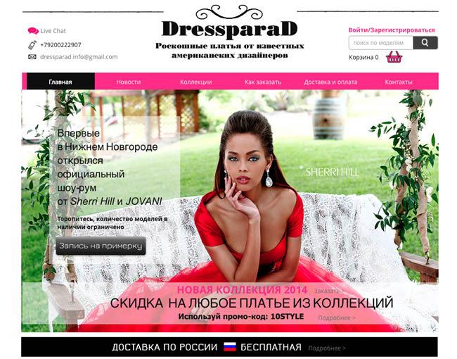 DressparaD