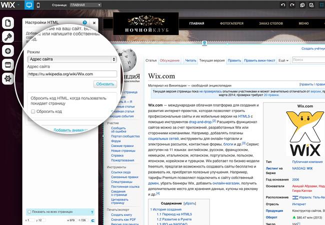 Создание сайтов с переворачивающимися страницами на каком сайте сделать уин