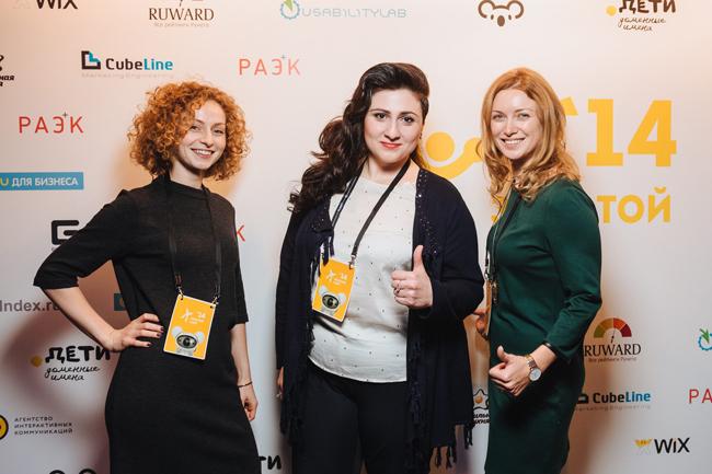 Анна Харатян из Food & Wine Travel получает заслуженное первое место