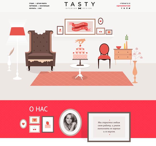 Студия дизайна интерьера TASTY.