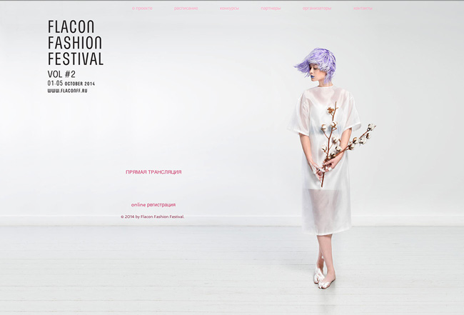 Flacon Fashion Festival — фестиваль моды во «Флаконе».