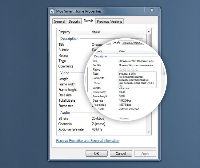 Настройки исходного файла