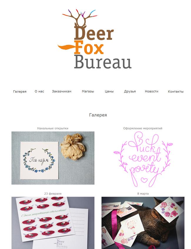 Deer Fox Bureau