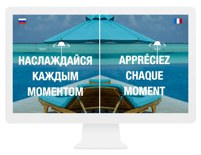 Как сделать сайт на двух языках wix виртуальный сервер бесплатно с выходом в интернет