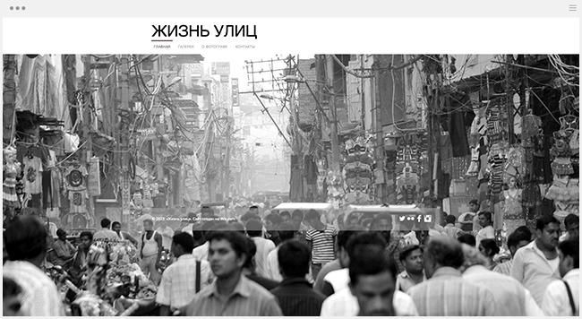Шаблон для сайта фотографа