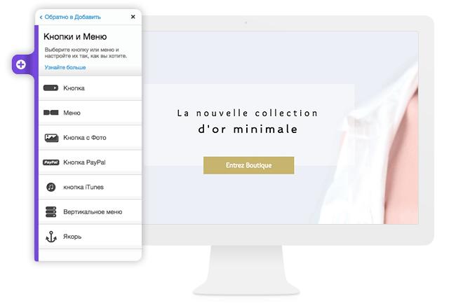 Как сделать чтобы сайт был на нескольких языках добавление сайтов хостинговые телесистемы