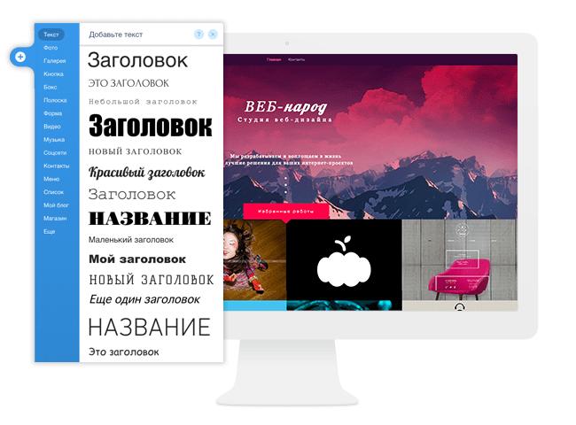 коллекция шрифтов от Wix