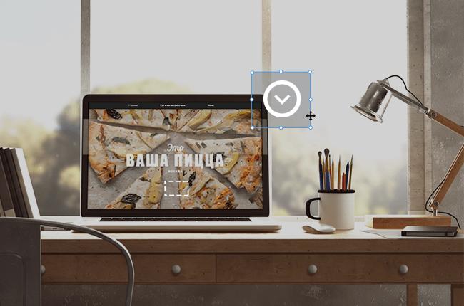 веб-сайт пиццы с красивыми иконками