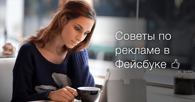 Приветствие представление реклама товаров заказ голоса для рекламы