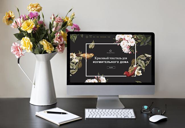 10 заповедей веб-дизайна