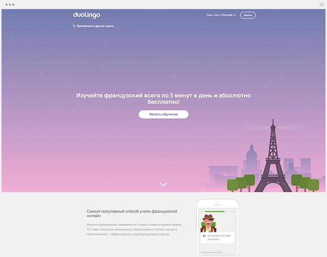 duolingo сайт для бесплатного обучения